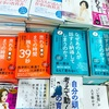 【楽読って読書嫌いでも身に着くの?】  中学生対象、津島市学習塾のらく塾!