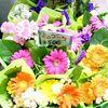 【神奈川】花屋にて