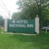 【ブラジル】イグアスの滝観光におすすめのホテルを紹介