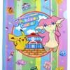 タブンネ&ピカチュウ@Pokemon Center(11/4発売)