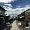 岐阜県観光大使の観光情報~高山から馬籠・妻籠へ~