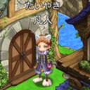 剣と魔法のログレス いにしえの女神を楽しむブログ 弐