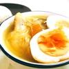 ホットクックレシピ カレースープ