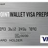 【クレジットカード】モッピー公式プリペイドカード、POINT WALLET VISA PREPAIDに申し込みました。