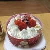 会社の福利厚生でクリスマスケーキ