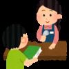 依存症が過ごす健全すぎる休日事情(図書館+神社編)