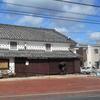 福山自動車時計博物館(新館)が出来たのだが・・・・新福山百景  その2