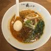 らーめん藪づかで担担麺(末広町・秋葉原)