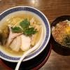 仙台市一番町2丁目:自家製麺だし廊
