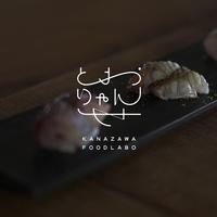 金沢市片町に屋台村「とおりゃんせ KANAZAWA FOODLABO」が12月オープン予定!記者発表に潜入してきました