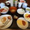 2日目①〜北海道&沖縄旅行