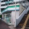 近鉄百貨店四日市店駐車場の写真