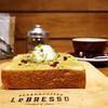 【元町】大阪で大人気の食パン専門店×コーヒースタンドのお店「レブレッソ」が横浜にオープン!