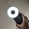 中央穴開きのLEDクリップライトをスマホカメラの接写用リングライトにしたらブツ撮りが快適だった件