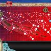 """2020年梅雨イベント : #E7 """"決戦!南太平洋海戦"""" 南太平洋空母棲姫 序盤戦"""