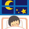 睡眠の3つのタイプについて知ろう! ~私たちがショートスリーパーになることは可能?~