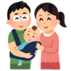 育児日記 ~生後30日目 1ヶ月健診受けてきました!! 産婦健康診査について~