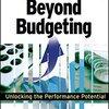 Beyond Budgeting (脱予算経営) という概念について