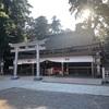 【東国三社】鹿島神宮のパワーは北を向いている!