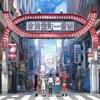 TVアニメ『じょしらく』舞台探訪(聖地巡礼)@新宿歌舞伎町編