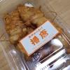 播唐 ばんから 兵庫姫路市 播州赤鶏 唐揚げ 鶏のタタキ ランチ テイクアウト