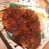 【東京駅】友人と仕事帰りに食べた味噌豚カツが美味かった😄
