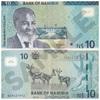 ATMで降ろした紙幣の中にピン札が入っていると得した気分になる