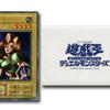 【秘蔵レア 価格】高額カード と元になったレアカードの買取・値段ってどれくらい?10枚配布カード編。