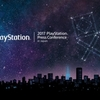 「2017 PlayStation® Press Conference in Japan」開催!「十三機兵防衛圏」や「ANUBIS VR」などロボゲー濃度がヤバい充実の内容!