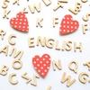 英語のレベルあげなくちゃ。