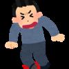 土踏まずを押すと痛い!足裏が痛い!足底腱膜炎の治療体験記