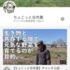 【動画制作の外注費相場は1万円?】
