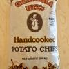 【お菓子】GRANDMA UTZ's Handcooked POTATO CHIPS〜かためポテチがお好きならコレ!〜