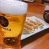【焼き餃子と台湾ラーメンを食べてみた】ビールに合いすぎでしょ!さすがセブンイレブン!