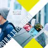 ついに9月13日に渋谷駅直結の商業施設「渋谷ストリーム」がOPEN予定!レモネード専門店も熱そう!