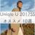 【速報】ユニクロU 2017春夏コレクション公開!メンズおすすめ10選
