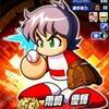 【サクセス・パワプロ2020】雨崎 優輝(投手)①【パワナンバー・画像ファイル】