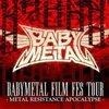 "BABYMETAL、4・11全国映画館で""ワールドプレミア"" フィルムツアーも決定!!"