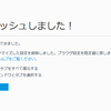 Firefoxリフレッシュ機能