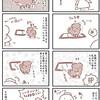 【犬漫画】ある日のウンチ事変