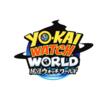 ガンホー新作ゲームアプリは「妖怪ウォッチ ワールド」 全国の妖怪を仲間にしていく探索位置ゲーム