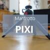 【レビュー】一眼レフも載せられるManfrottoのミニ三脚「PIXI」を購入したのでレビュー!