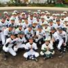 【高校野球の風景】高野山高と比叡山高との歴史的初対戦