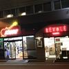 【機材#012】イケベ楽器店のリボレ秋葉原に行ってきました 〜 外観は地味ですがwギターの品揃いは豊富です!