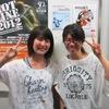 【ライブレポート】HOTLINE2012 8/17 夕方ノンジャンルデイ