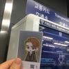 突発ソウル遠征の記録〜公演キャンセルって何〜