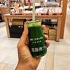 国産有機ケール100パーセント!浅草まるごとにっぽんフルベジールで生青汁を買ってみました。飲めばわかるどろどろで濃いザ・青汁!