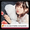 the very best of fripSide -moving ballads- / fripSide (2020 FLAC)
