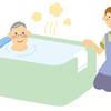 お風呂に入りたくないのはなんでだ?実際に経験したみんなの気持ち。