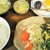 刈谷市の鹿児島ラーメン薩摩でニラ炒め定食880円